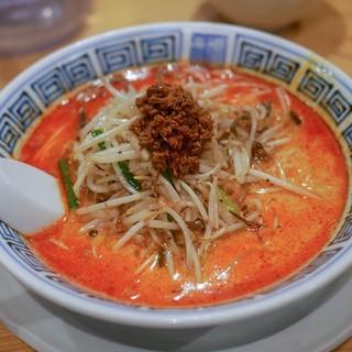 希須林 担々麺屋 - 料理写真: