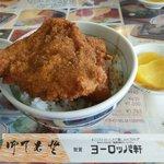 敦賀ヨーロッパ軒 - ミニカツ丼