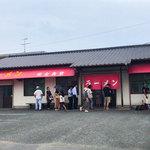 113880168 - 福岡市西区横浜の「安全食堂」さん。やっぱり美味しいんですよねー。