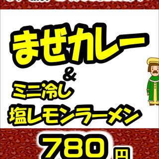 ☆8/21からのおすすめ18番☆