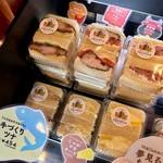 厚切りサンドイッチのお店 ことにサンド -
