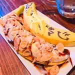 ミートチョップス - ネームボード代わりのバナナがデザートになりました!