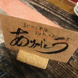 スパークリングワインのジョッキが 480 包み焼きカルトッツォはリゾットにアレンジして2度美味しい By Yokomama 閉店 イタリアン酒場pepe 牛込神楽坂 バル バール 食べログ