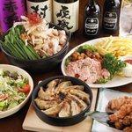 鉄鍋餃子  炭火焼鳥 もつ鍋  九州酒場  丸九 -