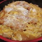 長岡屋 - 揚げたての豚カツで作ったカツ丼
