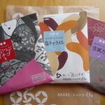 ARARE ショコラ43 - 買って帰った☆ARAREショコラ3種