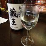 日本酒スタンディングバー 菅原酒店 - 蔵王