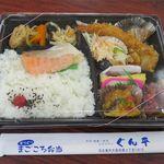 弁当総菜屋 ぐん平 - 特製弁当(670円)