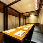 海鮮個室 清壽 -