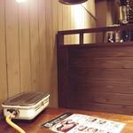 京ホルモン蔵 - テーブル上の様子。