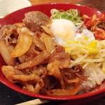 京ホルモン蔵 - カルビ焼肉丼のUP。