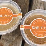 岡本商店 - 料理写真: