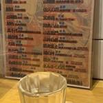 新橋うっちゃり - 常時約30種類の季節の日本酒!日本酒好きの大将が選ぶ骨太日本酒達!