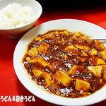 11391562 - 2012年1月 麻婆豆腐ランチ