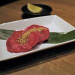 焼肉レストラン ロインズ - タン塩