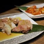 焼肉レストラン ロインズ - ホルモン三点盛り