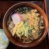 薮きん - 料理写真:
