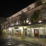 日光金谷ホテル - 夜の本館。バーについては「デイサイト」の口コミをご覧ください