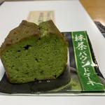 茶通仙 多田製茶 - 料理写真: