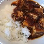 113918567 - ミニ麻婆豆腐丼