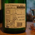 ユメキチワイン - 王祿 諸元
