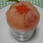 TuTu - 季節限定桃のブロンマンジュ