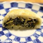 ツルヤ - 野沢菜おやき
