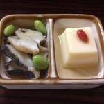 穂の国 - お通しのサザエとたまご豆腐
