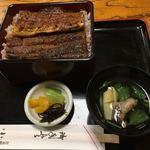 日本料理 小伴天 - うな重(3510円)税込。