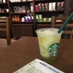 スターバックス・コーヒー - 香る煎茶×グリーンアップル