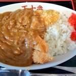 五十番食堂 - 料理写真:カツカレー750円