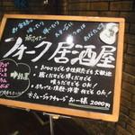 HIT STUDIO 70's旅のつづき... -