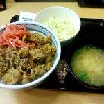 吉野家 - 牛丼Aセット