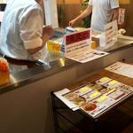 くりや製麺直売所 - 受付①
