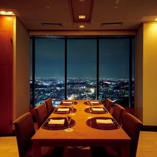地上140mに浮かぶ日本料理レストラン