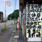 ジャンボたこやき 大阪道頓堀 -