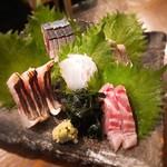 魚酒房 扇子 -