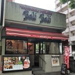 仙台牛焼肉 バリバリ - お店外観