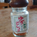 東山本店 - 風味の良い柚子一味