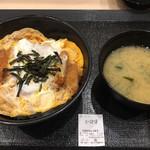 松のや - ロースカツ丼(550円)