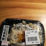 わくわく広場 - 背黒イワシ卯の花漬け150円✨ 安い‼️