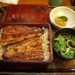 鰻のひろ田 -