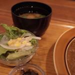 隈本総合飲食店 MAO - お汁物、お漬物、サラダ付き
