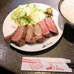 牛たん炭焼 利久 - 牛たん「極」定食
