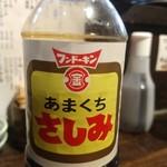 居酒屋 殿(シンガリ) - 甘い醤油いいね。