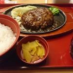 ジョイフル - 料理写真:しんけんハンバーグ!