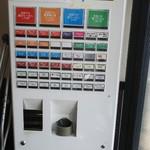113988031 - ◆券売機◆♪入り口入り、すぐ右側♪