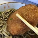 桃中軒 - コロッケを食べます(2019.8.11)