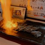 日本酒エビス - 「炙りしめ鯖ハーフ(590円)」