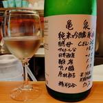 日本酒エビス - 「亀泉(490円)」